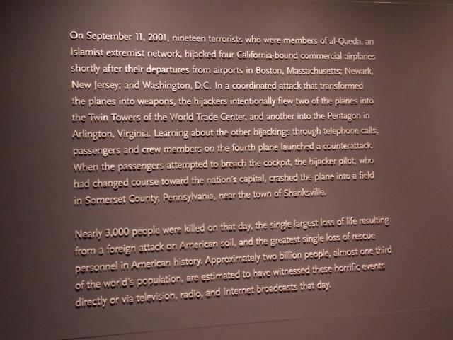 The World Trade Centre Memorial